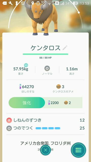 f:id:tsubakidoh:20161209041236j:image