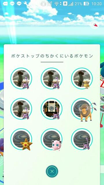 f:id:tsubakidoh:20161213235627j:image