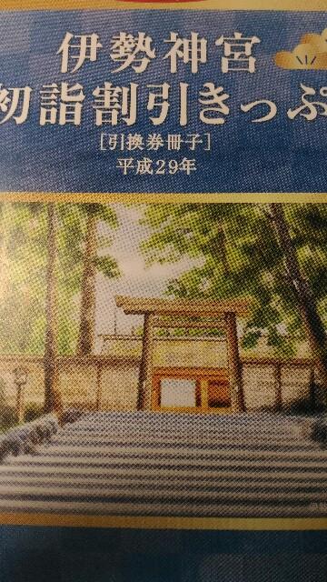 f:id:tsubakidoh:20161230183923j:image