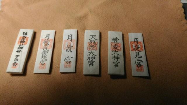 f:id:tsubakidoh:20161231220545j:plain