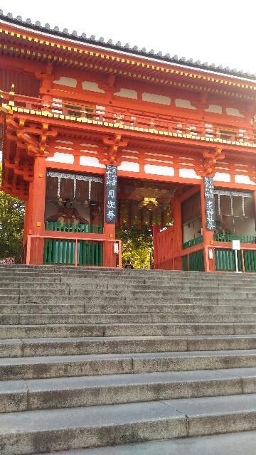 f:id:tsubakidoh:20170112215220j:image