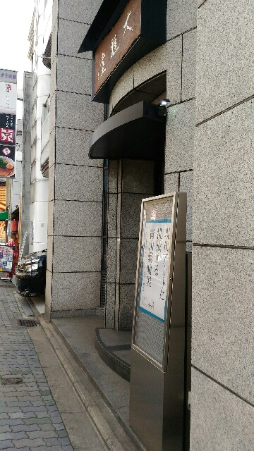 f:id:tsubakidoh:20170112215300j:image