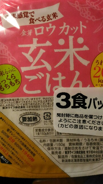 f:id:tsubakidoh:20170126191805j:image