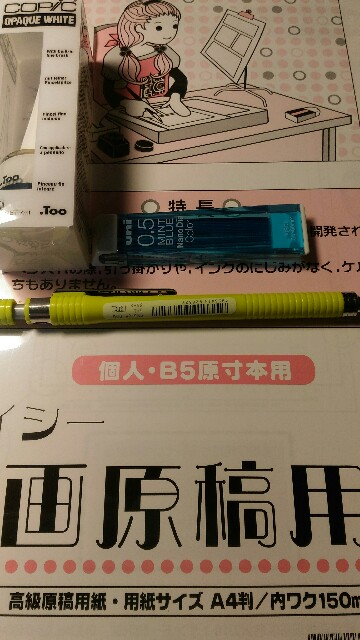 f:id:tsubakidoh:20170319185942j:image