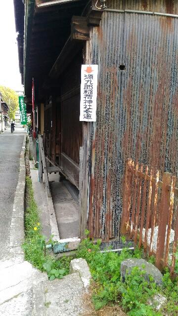 f:id:tsubakidoh:20170421173912j:image