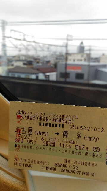 f:id:tsubakidoh:20170729190441j:image