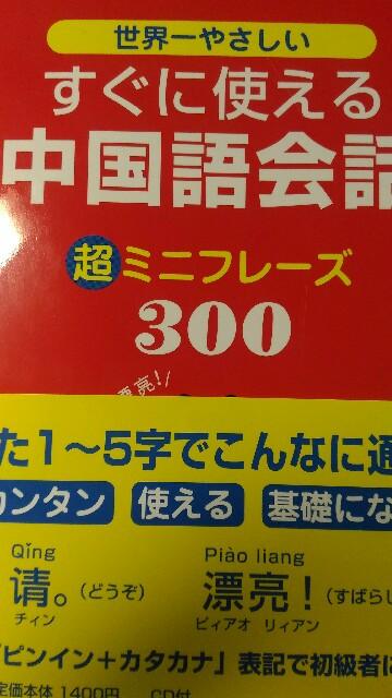 f:id:tsubakidoh:20171220213206j:plain