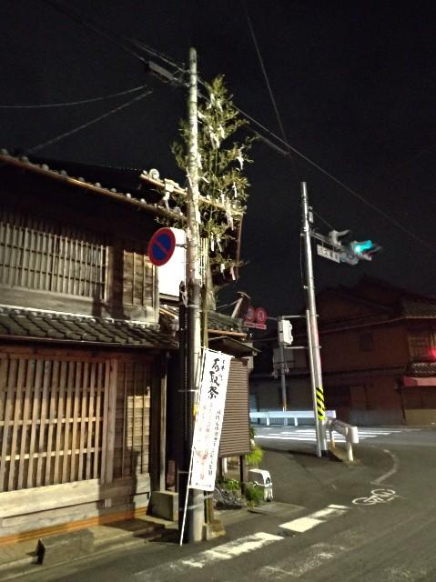 f:id:tsubakidoh:20180807215747j:image