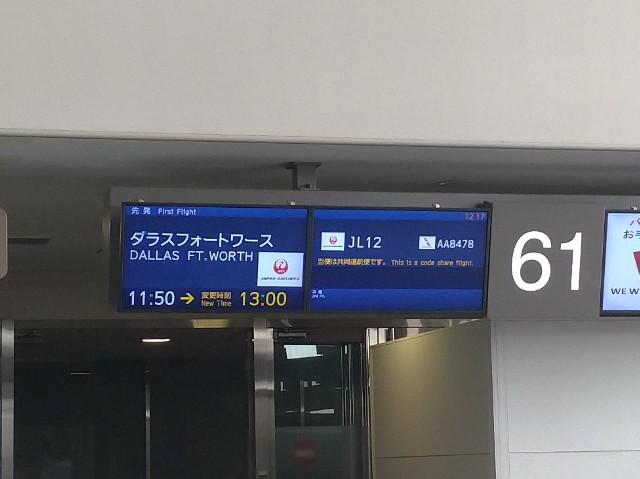 f:id:tsubakidoh:20190210122738j:plain