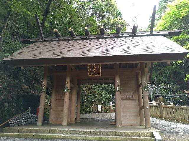 f:id:tsubakidoh:20190718182647j:image