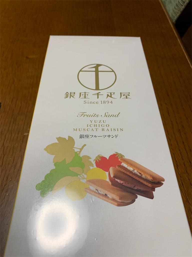 f:id:tsubakidoh:20200121191712j:image