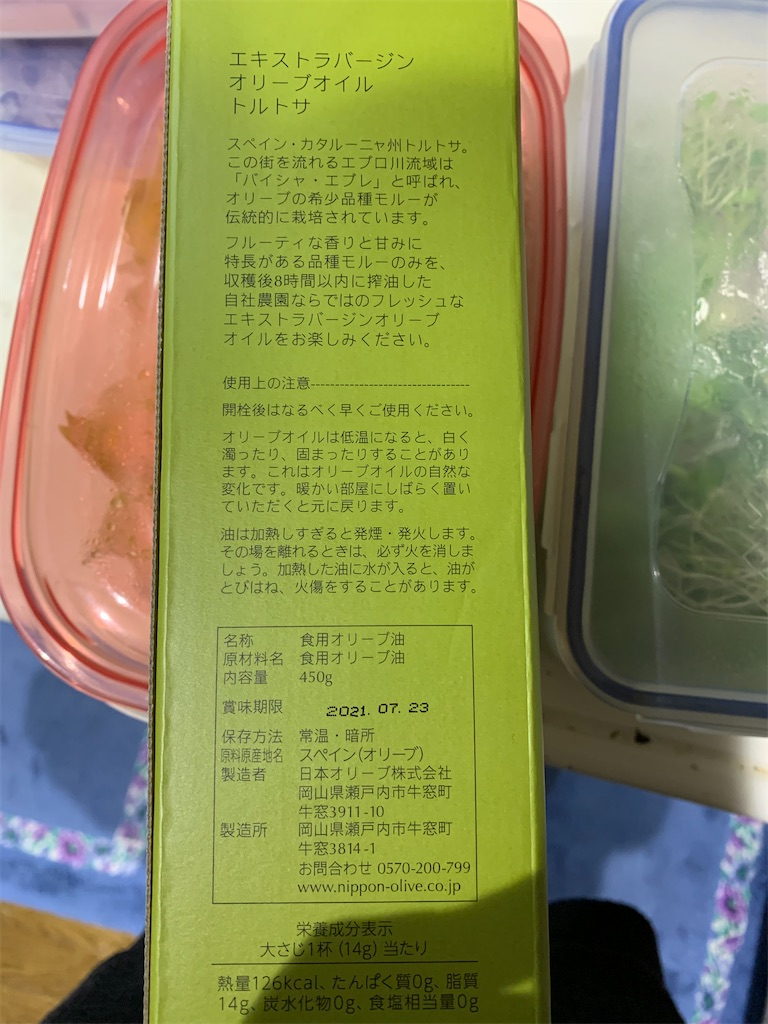 f:id:tsubakidoh:20200205182246j:plain