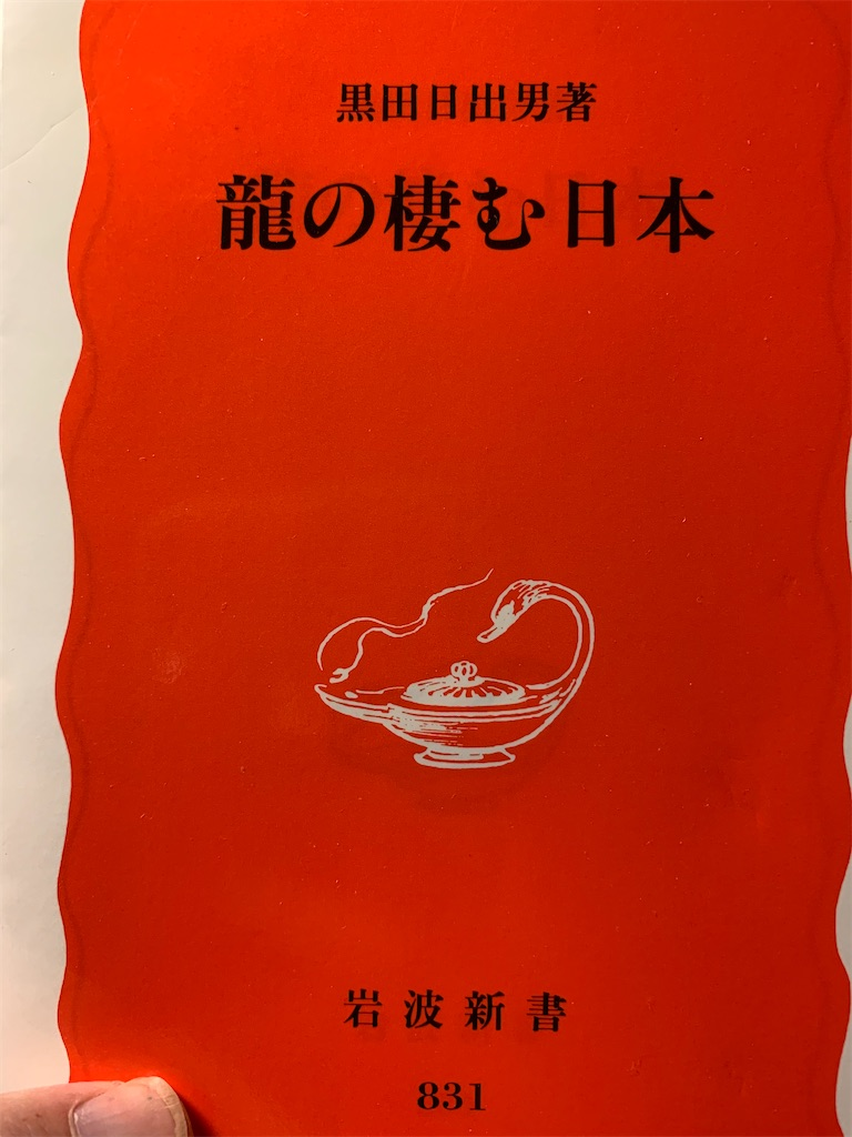 f:id:tsubakidoh:20200726202401j:image