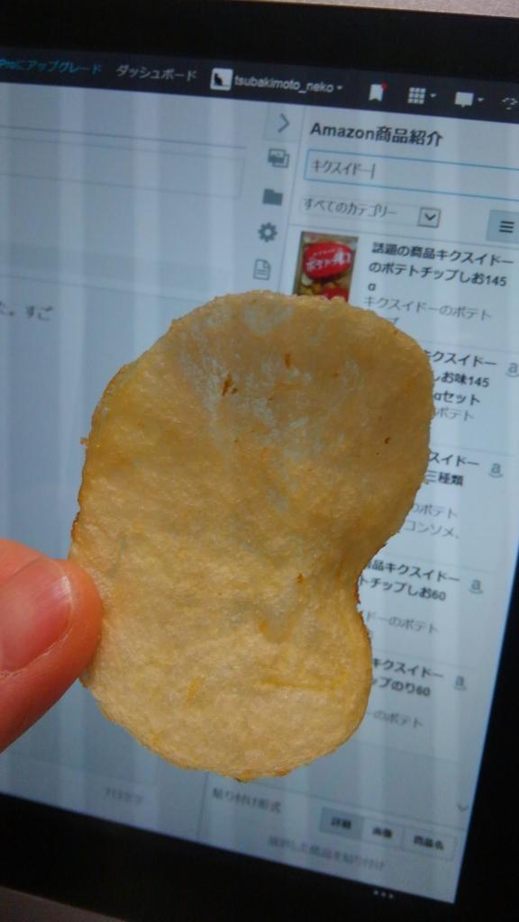 f:id:tsubakimoto_neko:20160302190338j:plain