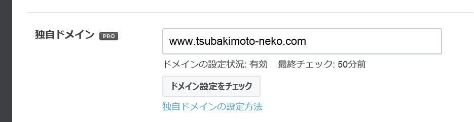 f:id:tsubakimoto_neko:20160305143048p:plain