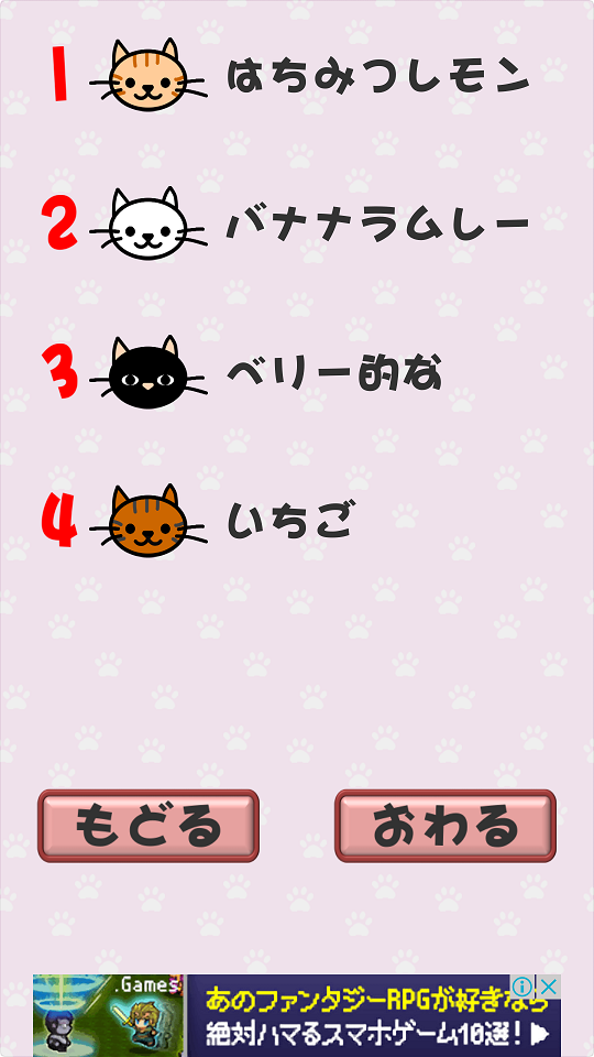 f:id:tsubakimoto_neko:20160504220408p:plain