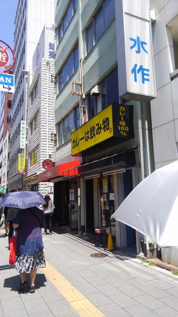 f:id:tsubakimoto_neko:20160519123307j:plain
