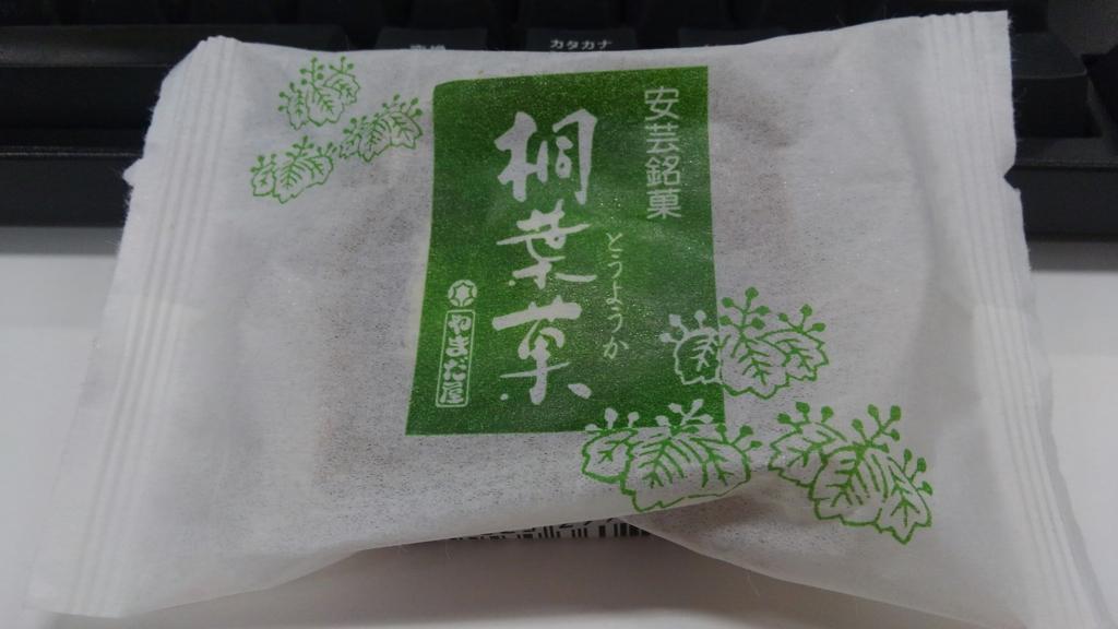 f:id:tsubakimoto_neko:20160521135121j:plain