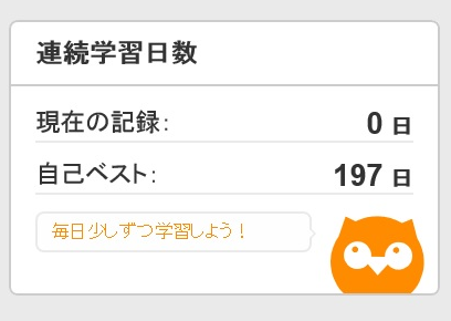 f:id:tsubakimoto_neko:20160606200619p:plain