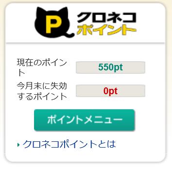 f:id:tsubakimoto_neko:20160620204408p:plain
