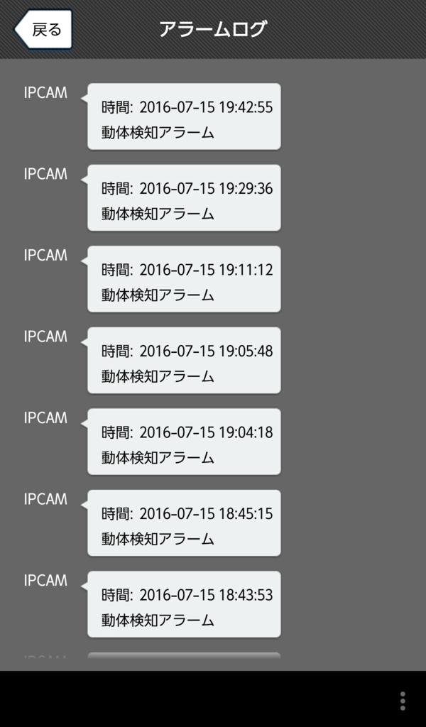 f:id:tsubakimoto_neko:20160717123835p:plain