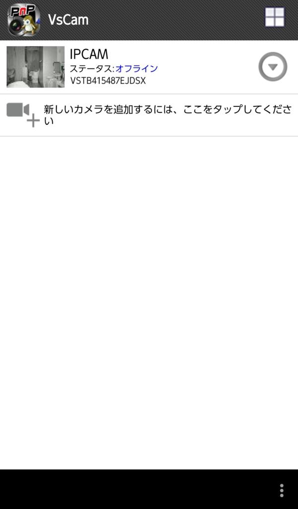 f:id:tsubakimoto_neko:20160717124909p:plain