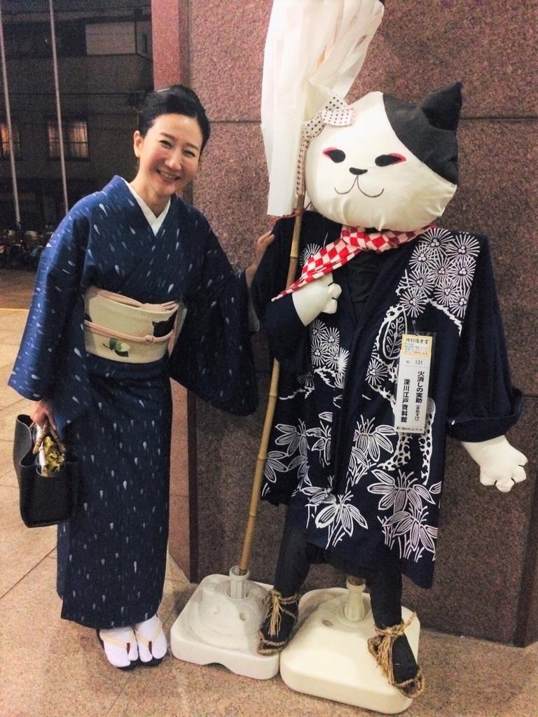 f:id:tsubakimoto_neko:20181029105759j:plain