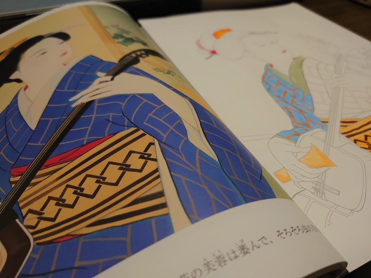 f:id:tsubakimoto_neko:20200724133954j:plain