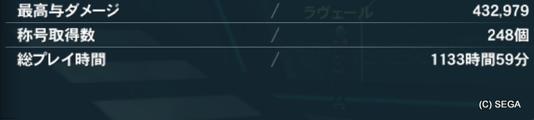 f:id:tsubakurame-1913:20150518010447j:plain
