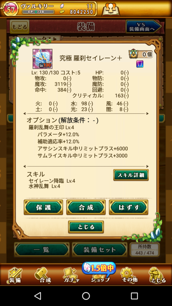 f:id:tsubakurame-1913:20161124100251p:plain