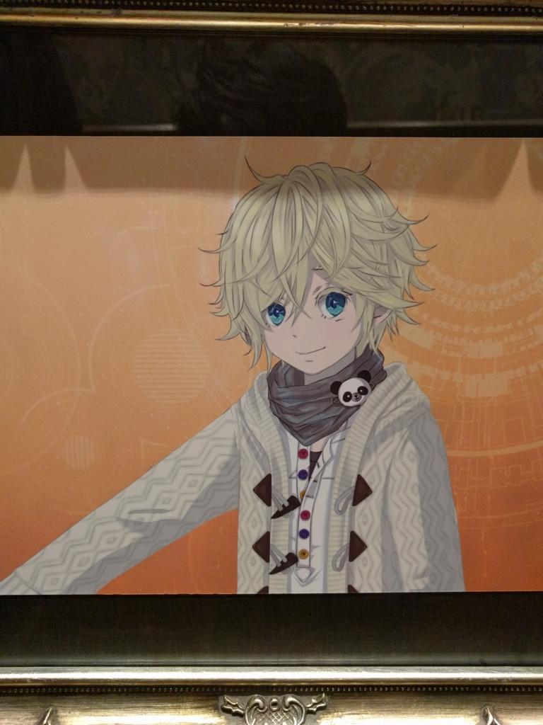 f:id:tsubakurame-1913:20161128140450j:plain