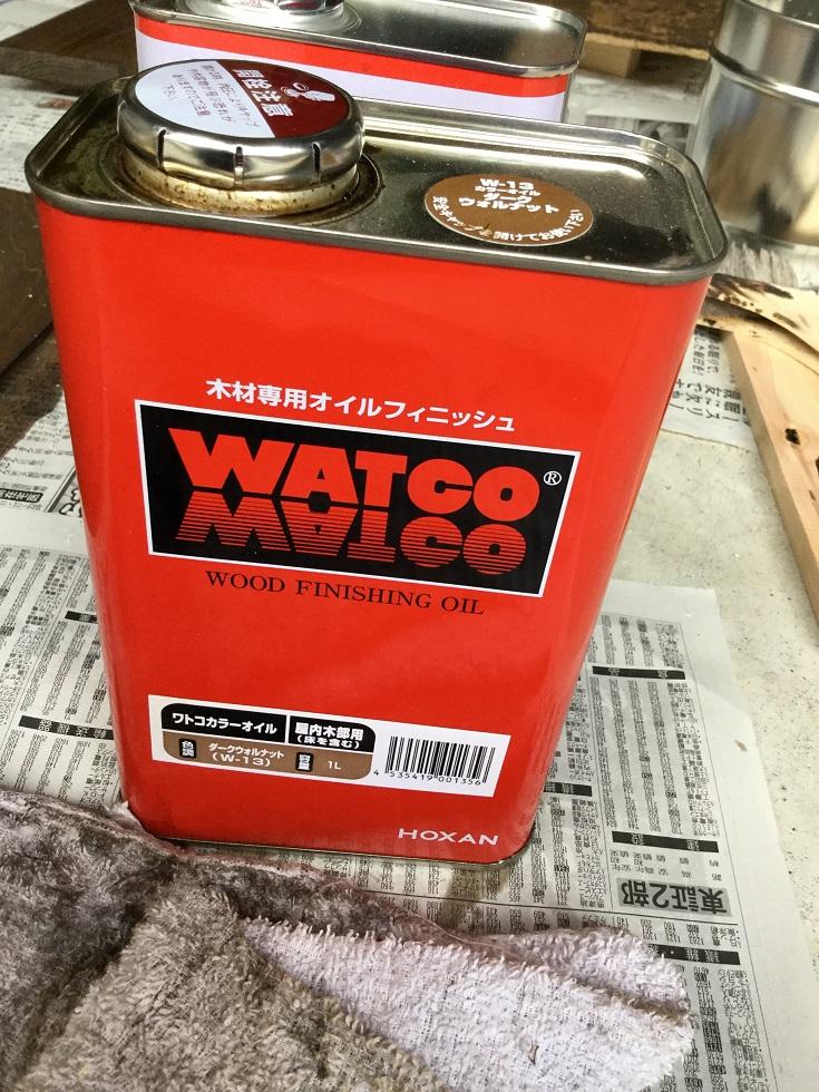 f:id:tsubakurame2016:20160611184941j:plain