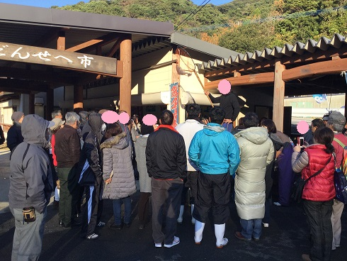 f:id:tsubakurame2016:20170321174312j:plain