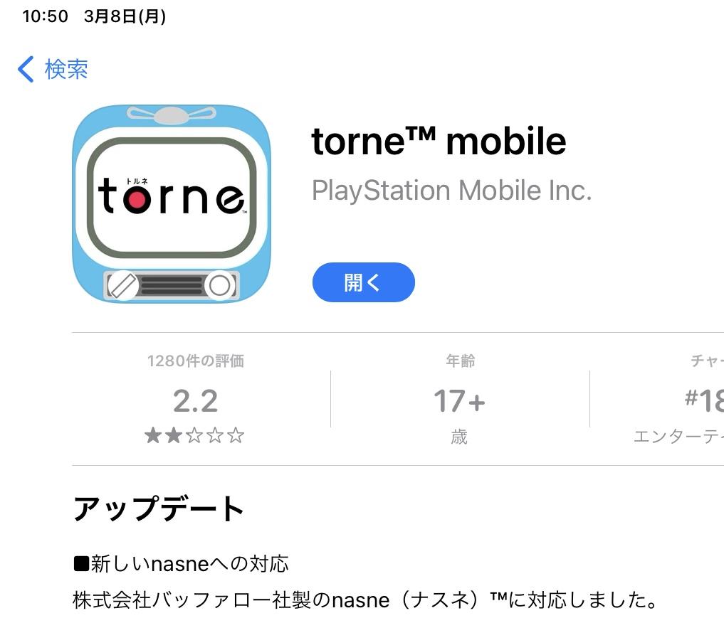 f:id:tsubakuron:20210308143219j:plain