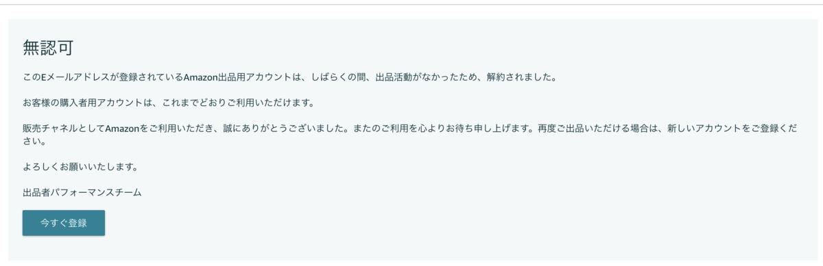 f:id:tsubakuron:20210311150823p:plain