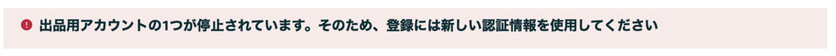 f:id:tsubakuron:20210312145715p:plain