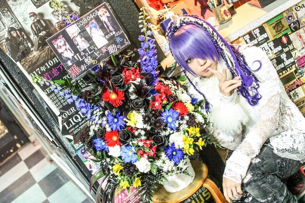 f:id:tsubakurou_satoshi:20180414104211j:plain