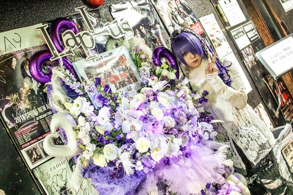 f:id:tsubakurou_satoshi:20180414104241j:plain