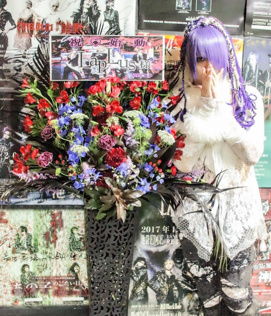 f:id:tsubakurou_satoshi:20180414104300j:plain