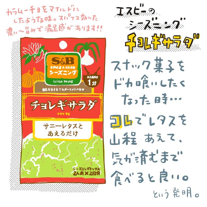 f:id:tsubame365note:20180422221832j:plain