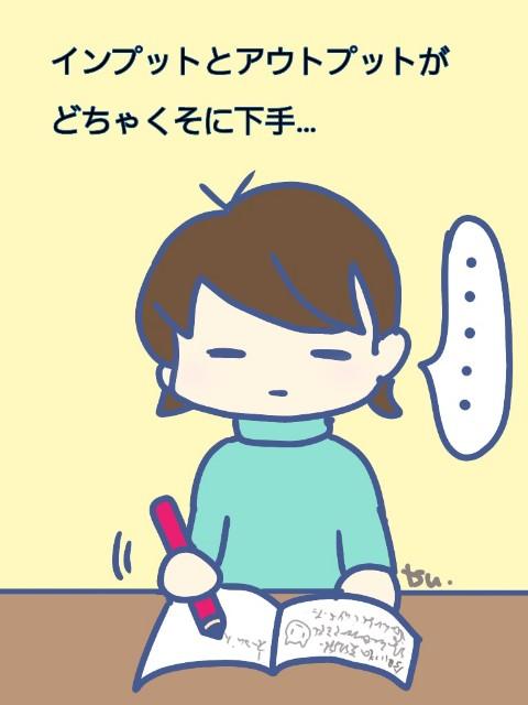f:id:tsubame403:20190128004449j:image