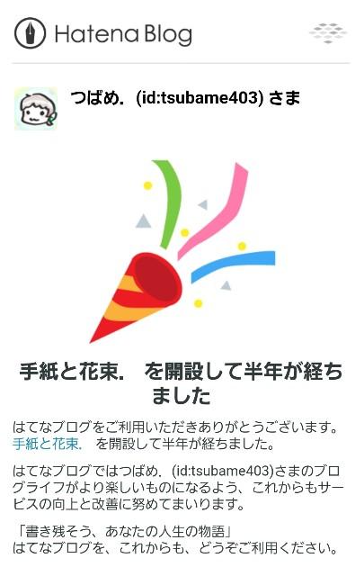 f:id:tsubame403:20190128224119j:image