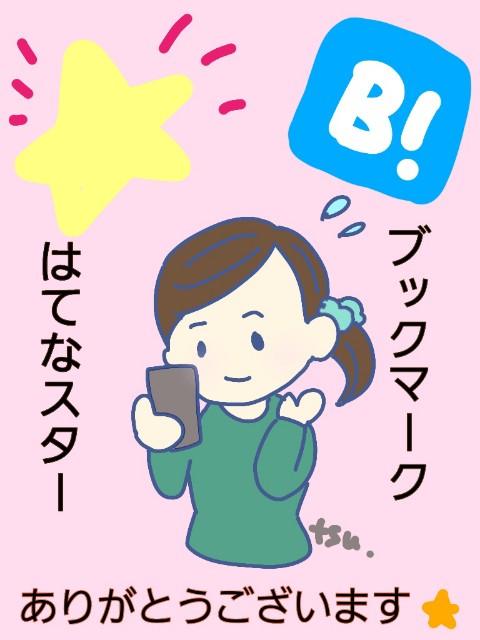 f:id:tsubame403:20190201113155j:image