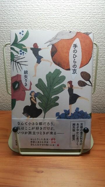 f:id:tsubame43:20161126190934j:plain
