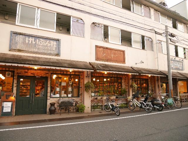 f:id:tsubame43:20170819090857j:image