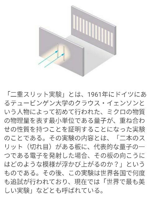 f:id:tsubame71:20161229212131j:image