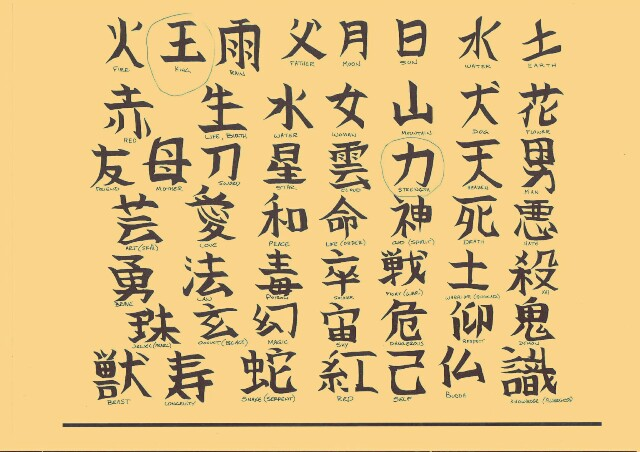 f:id:tsubame71:20170105030018j:image