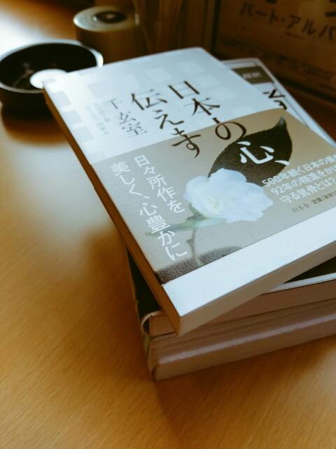 f:id:tsubame71:20170108165140j:image