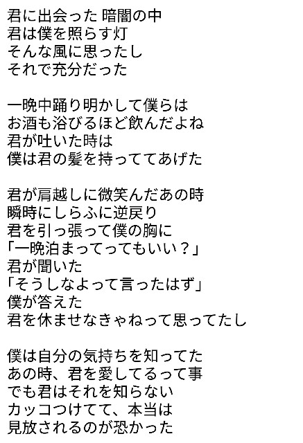 f:id:tsubame71:20170112064545j:image