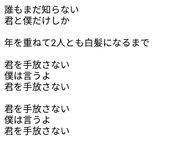 f:id:tsubame71:20170112064614j:image